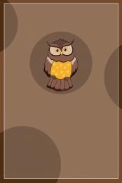 owl brown background round geometric , Brown Background, Illustration Style, Flat Imagem de fundo