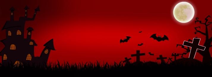 tối phim hoạt hình màu đỏ ánh sáng bí ngô, Nền, Nền, Series Ảnh nền