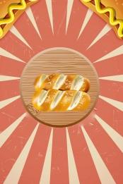 स्वादिष्ट मिठाई बेकरी diy व्यंजन बेकिंग , विज्ञापन डिजाइन, Diy व्यंजन, Diy पृष्ठभूमि छवि