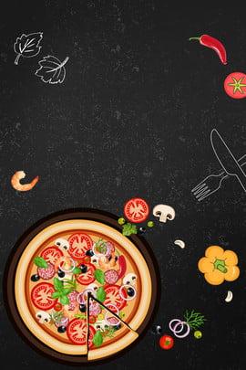 स्वादिष्ट पिज्जा पोस्टर पृष्ठभूमि , काला, स्वादिष्ट, पश्चिमी भोजन पृष्ठभूमि छवि