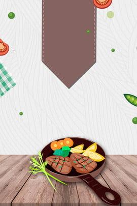 पदोन्नति पोस्टर घटना पेटू , पश्चिमी, भोजन, पदोन्नति पृष्ठभूमि छवि