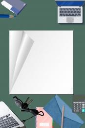 उत्पाद विज्ञापन डिजिटल पृष्ठभूमि नोटबुक कंप्यूटर , सीडी, विज्ञापन, स्कूल पृष्ठभूमि छवि