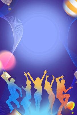 dream square dance colorful background , Dream, Hot Air Balloon, Material Imagem de fundo