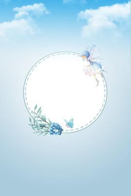 mơ màng đơn giản giản dị màu xanh , Khuyến Mãi, Giản Dị, Màu Xanh Ảnh nền