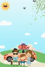 car driving background material free , Background Material, Free, Driving Imagem de fundo
