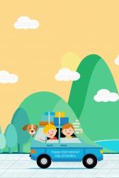 self driving tour car cartoon poster , Spring Tour, Self-driving Tour, Cartoon Imagem de fundo