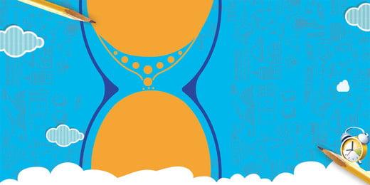 Giáo dục mầm non thiết kế poster psd chất liệu giáo dục mầm non trẻ em giáo dục sớm Giáo Dục Sớm Hình Nền