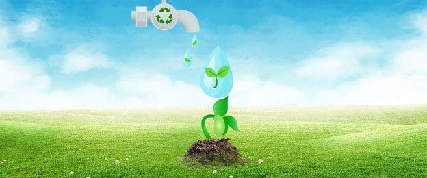 Màu xanh lá cây đất thực vật vòi Nhà Thực Vật Hình Nền
