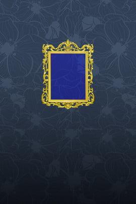 紫色 地產背景 奢華 高貴 , 高貴奢華金鏡框紫色地產用背景圖, 紫色, 地產背景 背景圖片