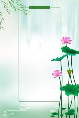 elegant vector lotus hand painted , Elegant, Spring, Illustration Фоновый рисунок