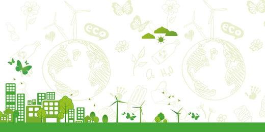 energy saving green earth environmental, Psd, Earth, Emission Imagem de fundo