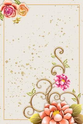 european pattern wedding wedding pattern european classical , European, Material, Wedding Imagem de fundo