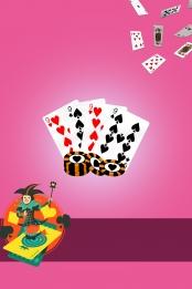 tiệc thiết kế poster thiết kế nền tiệc thời trang , Cảnh, Tiệc Thời Trang, Poker Ảnh nền