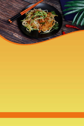 fast food price list image download fast food price list menu price list , Material, Menu, Chinese Fast Food Imagem de fundo