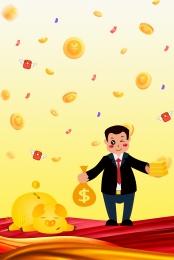 Finance piggy bank piggy coin Financial Activity Bank Imagem Do Plano De Fundo