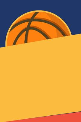 flat hand drawn cartoon basketball passion ball game background material , Flat, Hand Drawn, Cartoon Background image