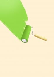 Flat orange gradient paint brush H5 Background Paint Фоновое изображение
