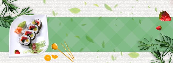 ताजा भोजन रेस्तरां हरे, , सामग्री, स्वादिष्ट भोजन पृष्ठभूमि छवि