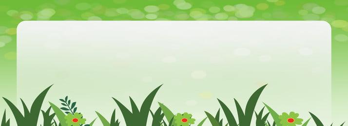 清新 綠色 宣傳欄 平面廣告 綠葉 校園 宣傳欄背景圖庫
