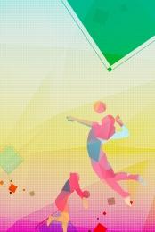ज्यामितीय सिल्हूट ढाल पृष्ठभूमि वॉलीबॉल थीम वॉलीबॉल प्रशिक्षण , वॉलीबॉल क्लब, ज्यामितीय, पोस्टर पृष्ठभूमि छवि