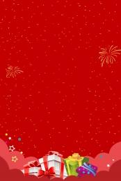 禮物 禮盒 送禮 龍捲風 素材 送禮 禮物禮盒背景素材背景圖庫