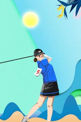 golf thể thao swing bóng , Nền Vector, Nền, Bóng Ảnh nền