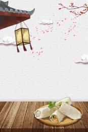 美食食物 食物 美食節 美食 美食食物背景素材 美食食物 平面背景圖庫