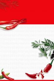पेटू भोजन भोजन भोजन उत्सव भोजन , पृष्ठभूमि, भोजन, टेम्पलेट पृष्ठभूमि छवि