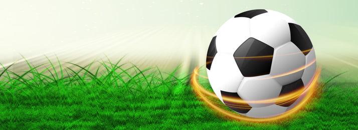 green vector cartoon football, Cartoon, Green, Amount Imagem de fundo
