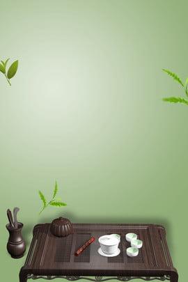 綠色 夢幻 葉子 品茶 , 品茶, 茶具psd分層h5背景素材, 茶葉 背景圖片
