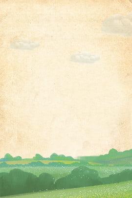 yellow background green lawn h5 material psd background , Green, Material, Environmental Protection ภาพพื้นหลัง