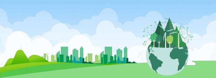 ग्रीन जीवन रचनात्मकता प्रदूषण मुक्त उत्पाद पोस्टर बोर्ड पोस्टर, प्रदूषण मुक्त उत्पाद, पर्यावरण के अनुकूल जीवन, कम कार्बन जीवन पृष्ठभूमि छवि