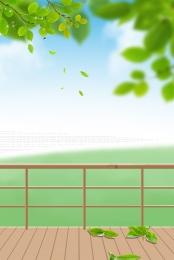 green natural food poster , Green, Wood Plank, Natural ภาพพื้นหลัง
