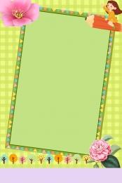 हरे कपड़े प्लेड बच्चे फोटो एल्बम , पोस्टर, पृष्ठभूमि, फोटो एल्बम पृष्ठभूमि पृष्ठभूमि छवि