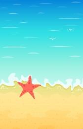 हाथ खींचा कार्टून समुद्र समुद्र तट , हाथ, गोले, सामग्री पृष्ठभूमि छवि