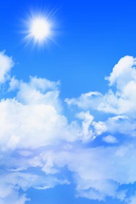 手繪 夢幻 藍色 天空 手繪 夢幻 手繪夢幻藍色天空H5背景背景圖庫