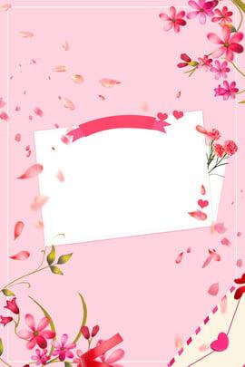 手繪 花朵 美容 護膚 , 花朵, 背景, 花卉 背景圖片