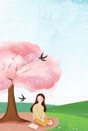 peach blossom forest peach blossom pink spring , Peach Blossom Forest, Pink, Poster ภาพพื้นหลัง