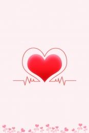 लोक कल्याण पृष्ठभूमि रक्तदान दान भौतिक पृष्ठभूमि , प्रेम पृष्ठभूमि, पकड़, दिल पृष्ठभूमि छवि