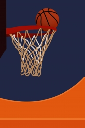 hand painted cartoon basketball ball game poster background material , Hand Drawn, Cartoon, Basketball Background image