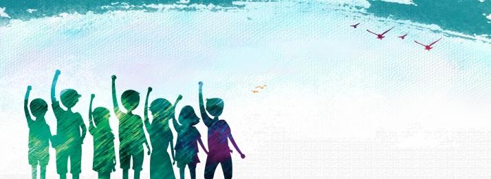 हाथ से पेंट सिल्हूट बालवाड़ी उद्घाटन समारोह पोस्टर बालवाड़ी उद्घाटन समारोह बच्चों की तरह उड़ान सपना सेट पाल, बालवाड़ी उद्घाटन समारोह, सपना सेट पाल, पृष्ठभूमि पृष्ठभूमि छवि