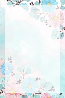 水彩画 花 水彩画の花 水彩イラスト , ロマンチックな, 手描きの水彩画のロマンチックな花のイラスト花の妖精h, 5背景 背景画像