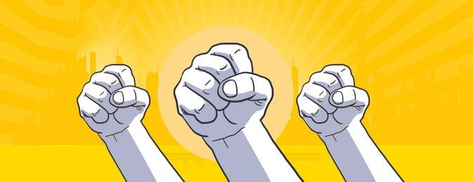 HD nắm tay màu vàng lớp Thiết Kế Fist Hình Nền