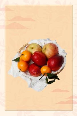傳統美食 健康海報 健康生活 健康養生 , 健康養生, 健康飲食海報, 美食宣傳海報 背景圖片