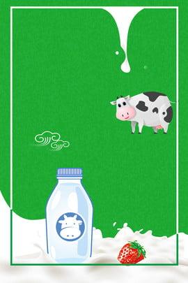 健康飲食 海報 健康餐 背景模板 , 海報, 有機, 健康餐 背景圖片