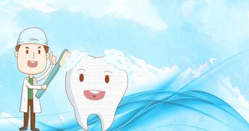 口腔衛生 歯磨き粉の広告 口 歯磨き粉, 白, 悪役, 歯科 背景画像