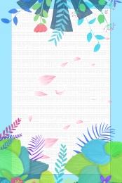 हैलो अप्रैल वसंत पोस्टर मुफ्त डाउनलोड रचनात्मक डिजाइन वसंत संवर्धन वसंत , वसंत संवर्धन, हैलो अप्रैल वसंत पोस्टर मुफ्त डाउनलोड, स्प्रिंग पृष्ठभूमि छवि