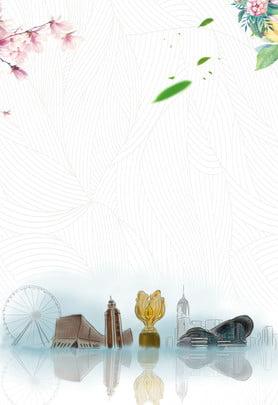 creativity travel hong kong hong kong travel , Hong Kong Travel, Hong Kong Trip, Travel Фоновый рисунок