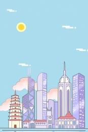 hong kong travel hong kong impression creative , Background, Cartoon, Poster Фоновый рисунок