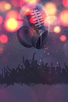 बार संगीत संगीत पार्टी , सामग्री, वातावरण, जुडी पृष्ठभूमि छवि